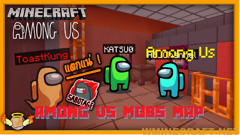 Among Us Mobs Map 1 16 3 Maps For Minecraft Wminecraft Net